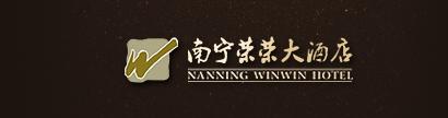 winwin-hotel